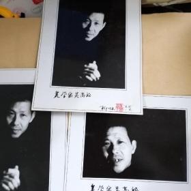 《中国诗魂——栁快肖像摄影作品集》的作者栁快为吴高福教授肖像摄影签名照片3枚合售 原版老照片