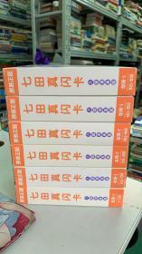 七田真闪卡(八国语言版六本合售)A
