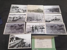 (明信片)鼓浪屿老照片《港口风貌》 一套10枚