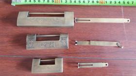 铜锁...3个合拍..