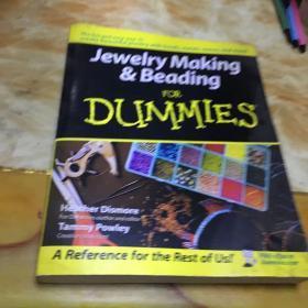 Jewelry Making & Beading For Dummies[珠宝制造与珠饰达人迷] 英文原版