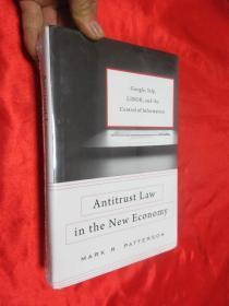 Antitrust Law in the New Economy: Google, Yelp, Libor, and the Control of Information      (小16开,硬精装 ) 【详见图】 全新未开封