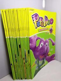 波波嘟美语初级课程 BOOK 1-20册全 无光盘