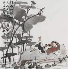 【年终特惠 永久保真】中美协中书协双会员 中国人民解放军海军文化中心美术创作员 中国人民大学继续教育学院李小成国画创作工作室导师 李小成 四尺斗方人物4