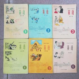 初级中学课本英语1——6册