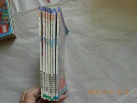 33728女孩子丛书《我的爱神》1、3、4、5、6、7、8。7本合售