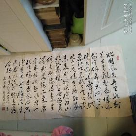 毛主席诗词,沁园春.雪,毛笔书法行草书,一气呵成,功力老到,值得收藏。保真正品,售出不退。