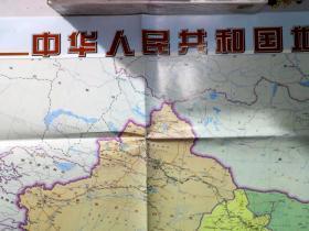 中华人民共和国地图