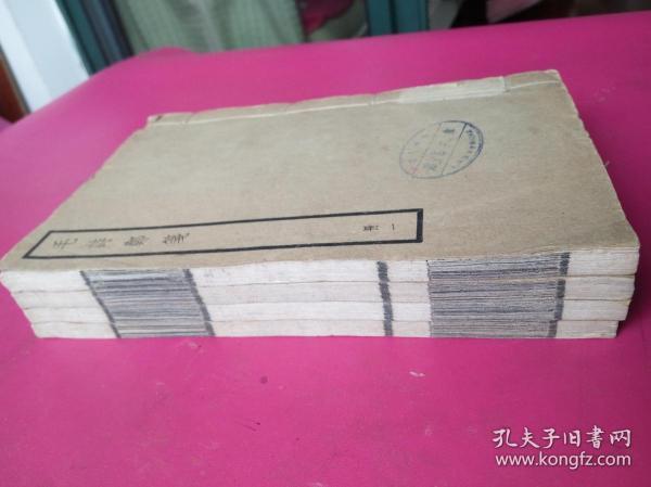 民国白纸线装  中华书局聚珍仿宋版印《毛诗郑笺》线装二十卷四册全。