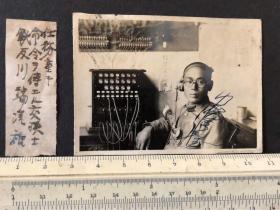民国抗战时期原版老照片:苏州昆山地区日本鬼子通讯兵