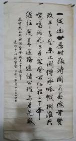 BYG17亳州诗词学会庆祝友声诗社二十周年