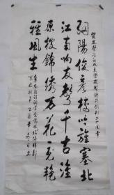 BYG18阜南诗词学会庆祝友声诗社二十周年