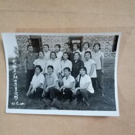 1972年党校第二期女学员合影留念  原版老照片