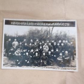 中国百货公司阳新支公司全体同志欢送徐经理摄影纪念 1952年原版老照片
