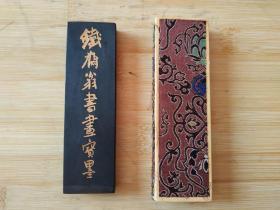 铁斋翁书画宝墨60年代上海墨厂制老2两70克油烟101墨残墨锭N569