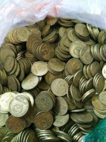 老版国徽梅花五角5毛纯铜硬币1.6元一个