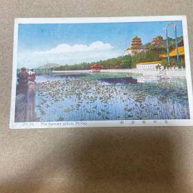 民国邮政明信片-北平万寿山