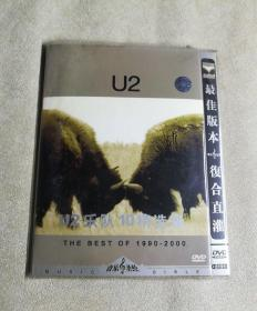 U2乐队 10精选里(DVD)