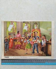 稀见五六十年代小年画《准备节目》画上有毛主席像.孩子们表演节目
