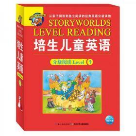 培生儿童英语Level 1 儿童早教故事 +5DVD 正版