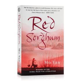 红高粱 英文原版 Red Sorghum by Mo Yan 红高粱 诺贝尔文学奖莫言作品