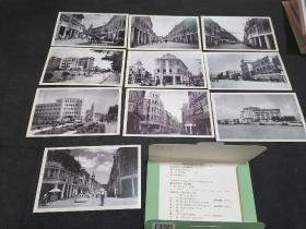 (明信片)鼓浪屿老照片《城区旧影》 一套10枚