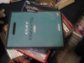 失忆碎片特别版 DVD