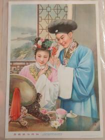 白娘娘与许仙
