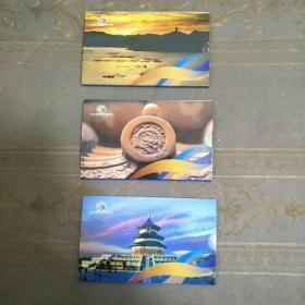 一带一路国际合作高峰论坛  明信片 3套合售。