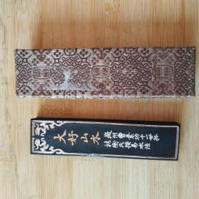 大好山水上海墨厂80年代墨老1两31g油烟101徽墨书画墨老墨N573