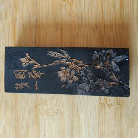铁斋翁书画宝墨上海墨厂80年代初油烟101老4两91克残墨N578
