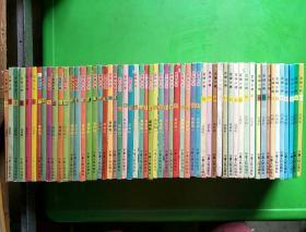 足球小将(全57卷)