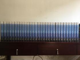 【补图勿购】Encyclopedia Americana/大美百科全书/美国百科全书,英文版,2004年版,全30册。馆藏
