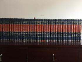 Encyclopedia Americana/大美百科全书/美国百科全书,繁体中文版,1990年版,全30册。非馆藏