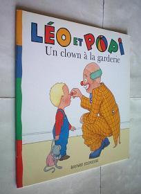 Un clown à la garderie (Français)法语原版书