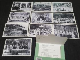 (明信片)鼓浪屿老照片《菽庄花园》 一套10枚