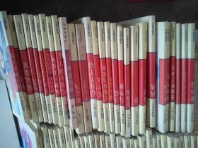 瓊瑤全集59冊合售 ,