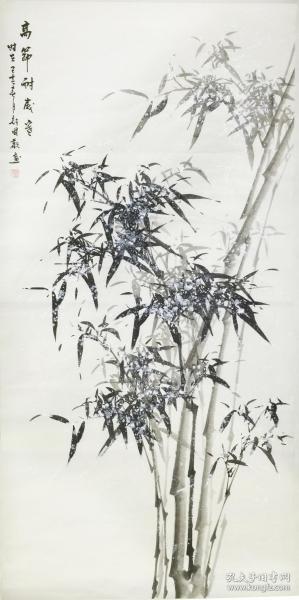 ?【保真】。【许国欢】师从河南着名画家唐玉润,许世平。现为河南美术家协会会员,河南省花鸟画研究会会员,郑州美术家协会会员、四尺整张竹(138*69CM) 1