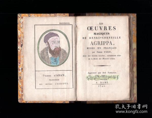《阿格里帕的魔法作品》或《七天》(Les Oeuvres Magiques De Henri-Corneille Agrippa...) 约1840年 手稿 法本 魔典