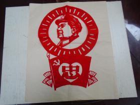 毛主席像:忠(剪纸.六七十年代)