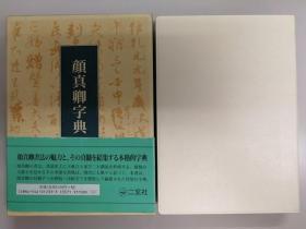 第一次满洲国年报     各种统计表格    精装    国务院统计处编纂、満洲文化协会、大同2年  625p