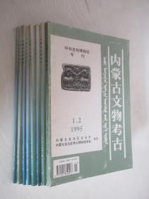 �����ゆ���╄����   1995骞�-2008骞村��9��  璇�瑙���杩�