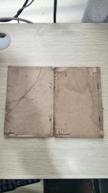 民国线装石印本:医学实在易(二册八卷全)
