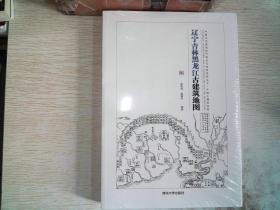 辽宁吉林黑龙江古建筑地图   ...
