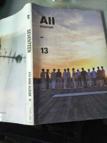 All SEVENTEEN (含光盘)
