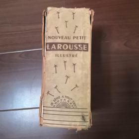 Nouveau petit Larousse illustre(1946年法文原版)