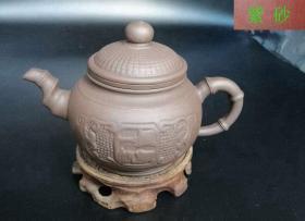 <紫砂壶>八十年代刘建平款一帆风顺老壶