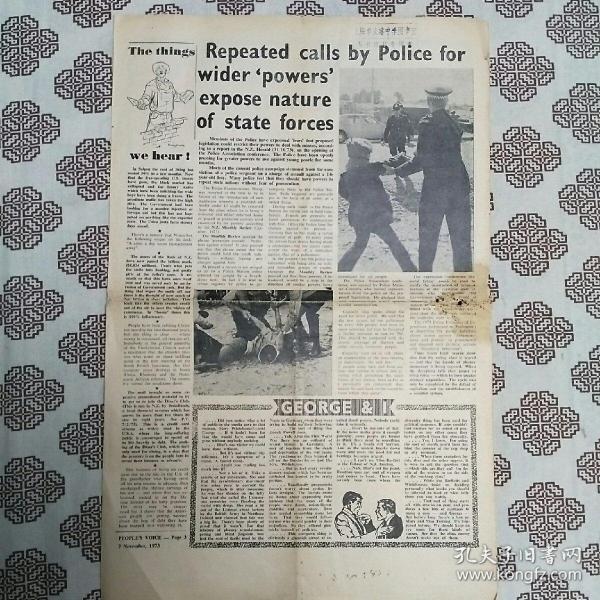 ��浜烘�涔�澹板�ㄥ����锛�1973骞�11��7�ワ�