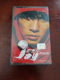 磁带: 周杰伦 范特西【有歌词】
