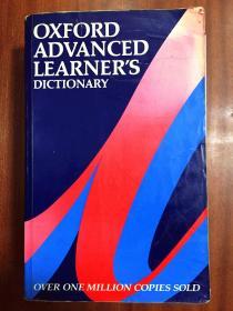 英国出版 日本开拓社重印原装辞典 现代英英辞典 OXFORD Advanced Learners DICTIONARY 牛津现代高级英语词典.第四版
